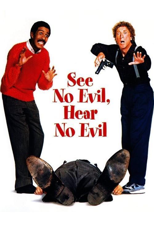 See No Evil, Hear No Evil1989